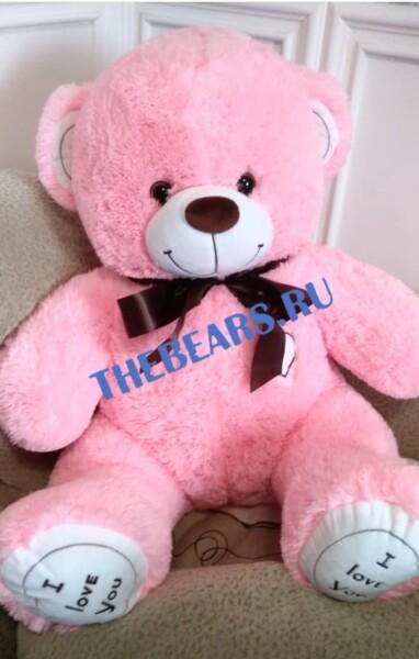110 розовый