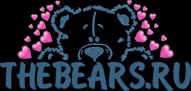 Большие плюшевые медведи в Новосибирске
